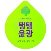 HOLIKA HOLIKA SUPERFOOD CAPSULE PACK ARTICHOKE