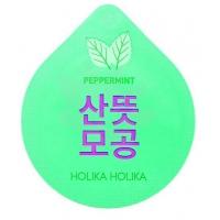 HOLIKA HOLIKA SUPERFOOD CAPSULE PACK PEPPERMINT