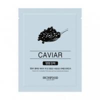 Beauty in a Food Mask Sheet Caviar