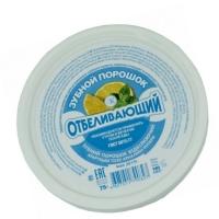 Proszek do czyszczenia zębów wybielający 75g
