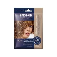 Kremowa Henna Naturalna Z Olejkami Bezbarwna 50ml