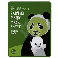 Baby Pet Magic Mask Sheet Panda