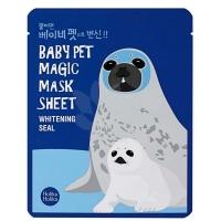 Baby Pet Magic Mask Sheet Seal