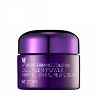 Collagen Power Firming krem ujędrniający 50 ml