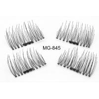 RZĘSY MAGNETYCZNE POŁÓWKI MG-845