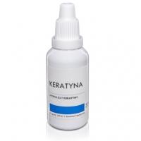 KERATYNA hydrolizowana 30ml