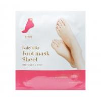 BABY SILKY FOOT MASKA SKARPETKI