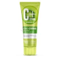 C+ Citrus Kiwi Scrub do twarzy, 75ml