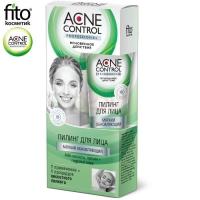 Acne Control Peeling do twarzy odnawiający, 45ml