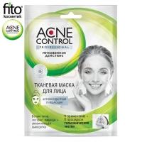 Acne Control Maska oczyszczająca w płachcie do twarzy Antyoksydacyjna