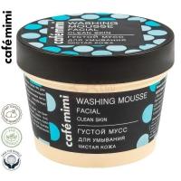 Gęsty mus do mycia twarzy Oczyszczona cera 110 ml