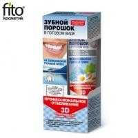 Proszek do zębów w postaci pasty - Wybielający 3D 45 ml