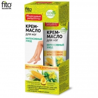 KREM-OLEJEK DO STÓP 45ML