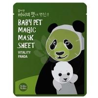 Baby Pet Magic Mask Sheet Panda